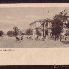 Postales: UNA CALLE DE KOBE JAPON CIRCA 1900. Lote 45656647