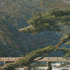 Postales: Nº 14628 POSTAL TOGETSUKYO BRIDGE JAPON. Lote 45914998