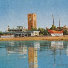 Postales: Nº 14791 POSTAL YACHTING CLUB AND THE SECONDARY CLOCK TOWER SHUWEIKH KUWAIT. Lote 45953300