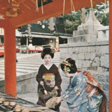 Postales: Nº 14754 POSTAL JAPON MAIKO GIRLS. Lote 45953612