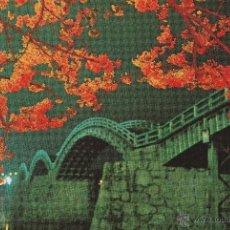 Postales: Nº 14761 POSTAL JAPON . Lote 45953614