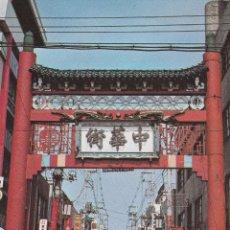 Postales: Nº 14781 POSTAL JAPON CHINATOWN. Lote 45953617