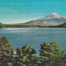 Postales: Nº 15094 POSTAL JAPON. Lote 45988737