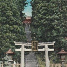 Postales: Nº 15116 POSTAL ROAD TO A SHRINE SHIOGAMA SHRINE JAPON. Lote 46011907