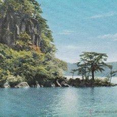 Postales: Nº 15119 POSTAL VIEW OF ROPPOISHI LAKE TOWADA JAPON. Lote 46011920