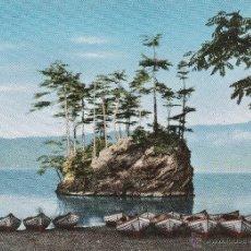 Postales: Nº 15118 POSTAL EBISU ISLAND TOWADA LAKE JAPON. Lote 46011929