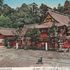 Postales: Nº 15117 POSTAL SHIOGAMA SHRINE JAPON. Lote 46011932