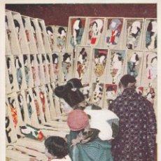 Postales: Nº 18055 POSTAL JAPON BATT LEDORE SHOP. Lote 46347124