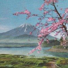 Postales: Nº 18304 POSTAL JAPON . Lote 46395494
