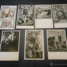 Postales: ISRAEL: LOTE DE 7 POSTALES ANTIGUAS DIFERENTES DE JERUSALEN - ORIGINALES 1910 - 1930. Lote 46435785