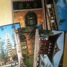 Postales: LOTE POSTAL DE TODAIJI TEMPLE (JAPÓN). Lote 46531099