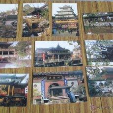 Postales: 10 POSTALES - CHINA . Lote 46711982
