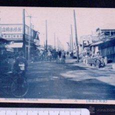 Postales: POSTAL DE JAPÓN.MOTOMACHI AT YOKOHAMA.. Lote 46914605