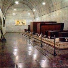 Postales: CHINA PEKIN MUSEO MING PLATAFORMA DE MARMOL BLANCO POSTAL NO CIRCULADA. Lote 47483274