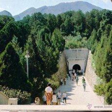 Postales: CHINA PEKIN MUSEO MING ENTRADA UNDERGROUND PALACE POSTAL NO CIRCULADA. Lote 47483316