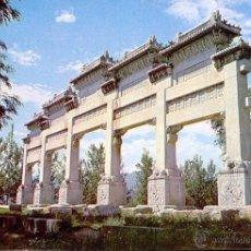 Postales: CHINA PEKIN MUSEO MING MONUMENTO DE MARMOL POSTAL NO CIRCULADA. Lote 47483343