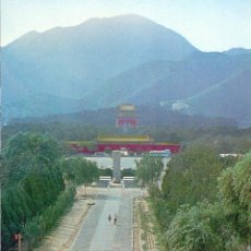 Postales: CHINA PEKIN MUSEO MING CAMINO SAGRADO TIM LING POSTAL NO CIRCULADA. Lote 47483458