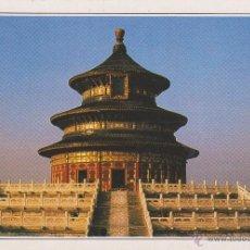 Postales: PEKIN (CHINA). PAGODA Q NIAN DIAN. Lote 47820197