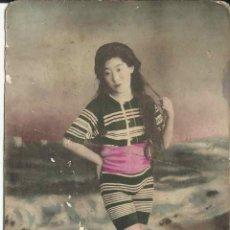 Postales: POSTAL JAPÓN,CIRCULADA,BUEN ESTADO,MUY DIFÍCIL,ORIGINAL,MUY ANTIGUA,COMPRADA EN UNA CASA,JAPAN. Lote 48209188