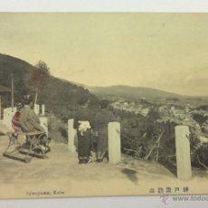 Postales: SUWAYAMA, KOBE. JAPÓN. . Lote 48805911