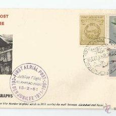 Postales: 1961 - PRIMER DÍA DE CIRCULACIÓN - INDIA. Lote 49229922