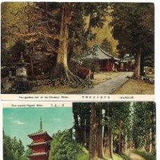 Postales: LOTE DOS POSTALES DE NIKKO (JAPÓN) AÑOS 50 - SIN CIRCULAR. Lote 49366022