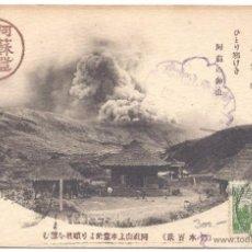 Postales: 1927 - JAPON - FUKUOKA - VULCAN- DESTINACION BARCELONA - RARO. Lote 49723424