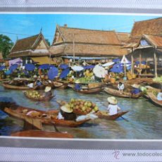 Postales: POSTAL TAILANDIA MERCADO FLOTANTE WAT SAI,SIN CIRCULAR. Lote 50463441