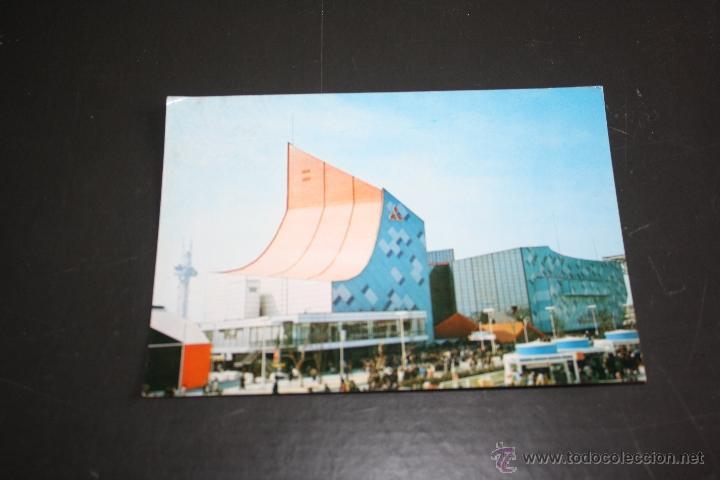 JAPON,OSAKA. PAVILION MITSUBISHI (Postales - Postales Extranjero - Asia)