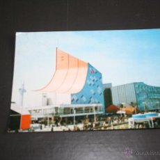 Postales: JAPON,OSAKA. PAVILION MITSUBISHI. Lote 51570419