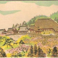 Postales: KYOTO, KIYOMIZU TEMPLE - KYOTO HANDI-CRAFT CENTER - SIN CIRCULAR. Lote 52160370