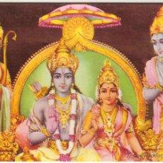 Postales: INDIA, RELIGION, MITOLOGIA INDU - RAM, LAXMAN, SITA Y HANUMAN - V.T. Nº 416 - SIN CIRCULAR. Lote 52433040
