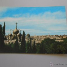 Postales: POSTAL GENERAL VIEW JERUSALEM. JERUSALEN. ISRAEL. JORDAN. TDKP6. Lote 52660384