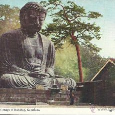Postales: POSTAL JAPON - DAIBUTO (THE GREAT IMAGE OF BUDA), KAMAKURA - MADE IN JAPAN SEIKAIDO TOKYO .-. Lote 52691016