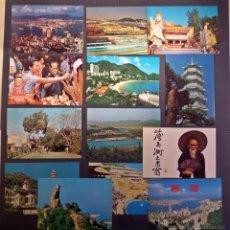 Postales: LOTE DE 13 POSTALES DE HONG KONG, NUEVAS SIN CIRCULAR. VER FOTOGRAFIAS DE DETALLE. Lote 53148647