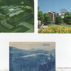 Postales: POSTALES-LOTE DE 3 TARJETAS DDE JAPON. Lote 53190939