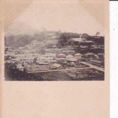 Postales: JAPÓN (SIN CIRCULAR). Lote 53679839