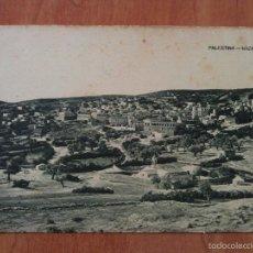 Postales: POSTAL ANTIGUA NAZARET - PALESTINA. Lote 55144328