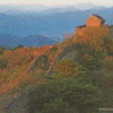 Postales: GRAN MURALLA CHINA. TORRE ANGULADA. Lote 56104661