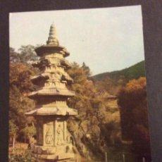 Postales: POSTAL SHELI PAGODA IN CIHSIA MOUNTAIN. CIRCULADA 1982. Lote 56648405
