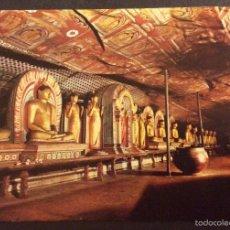 Postales: POSTAL ROCK TEMPLE, DAMBULLA, SRI LANKA. CIRCULADA 1978.. Lote 56648495