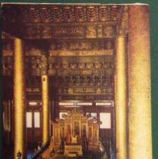 Postales: POSTAL. TRONO DEL EMPERADOR. PEKIN . CHINA. CIRCULADA 1982.. Lote 56746741