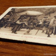 Postales: POSTAL ANTIGUA - CHINA - EDITADA EN ITALIA - SIN CIRCULAR. Lote 56747414