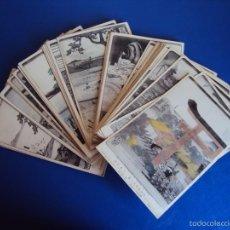 Postales: (PS-45811)LOTE DE 37 TARJETAS JAPONESAS. Lote 57058008
