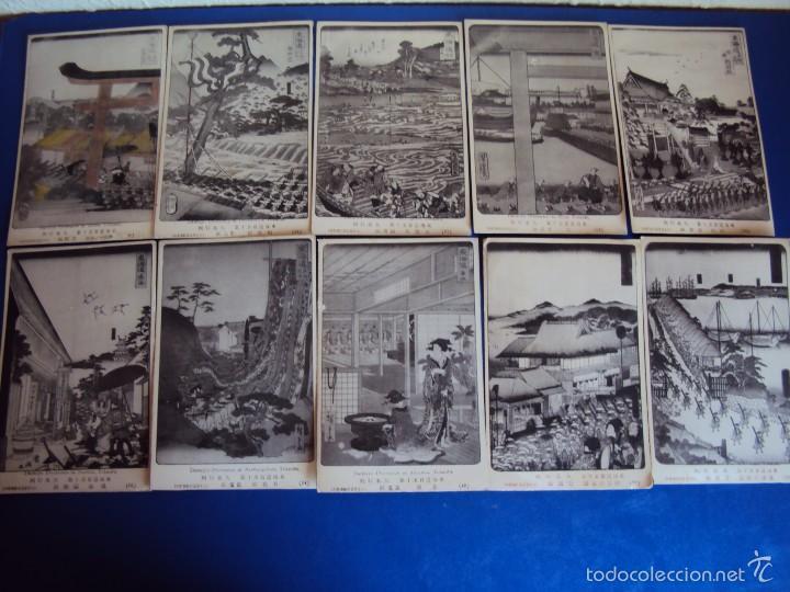 Postales: (PS-45811)LOTE DE 37 TARJETAS JAPONESAS - Foto 2 - 57058008