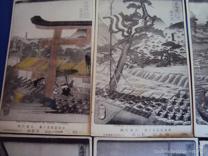 Postales: (PS-45811)LOTE DE 37 TARJETAS JAPONESAS - Foto 3 - 57058008