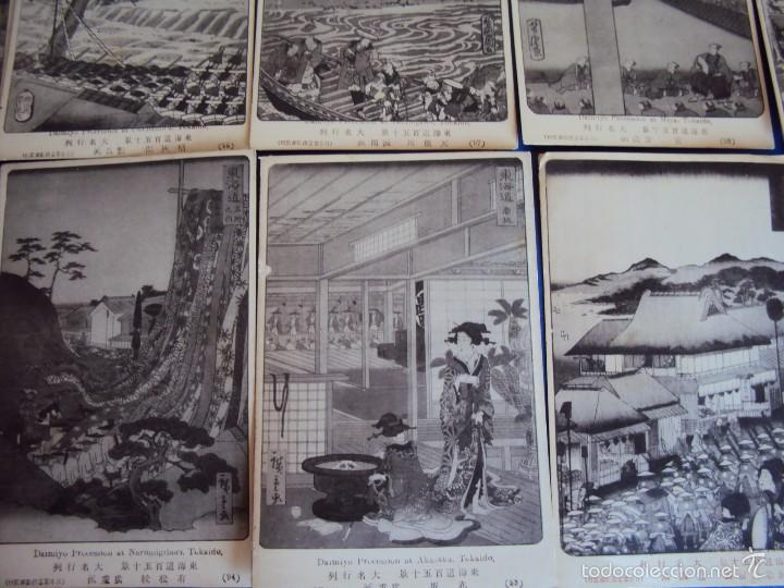 Postales: (PS-45811)LOTE DE 37 TARJETAS JAPONESAS - Foto 4 - 57058008