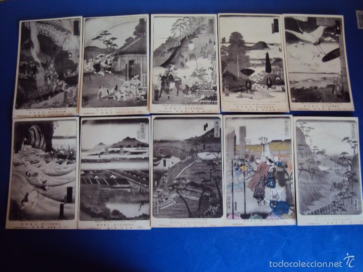Postales: (PS-45811)LOTE DE 37 TARJETAS JAPONESAS - Foto 5 - 57058008