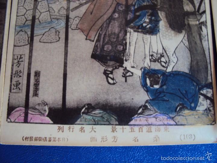 Postales: (PS-45811)LOTE DE 37 TARJETAS JAPONESAS - Foto 6 - 57058008