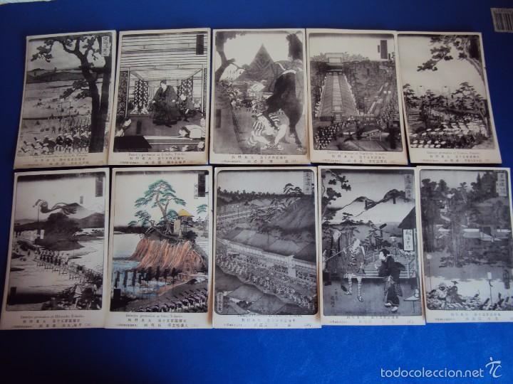 Postales: (PS-45811)LOTE DE 37 TARJETAS JAPONESAS - Foto 7 - 57058008